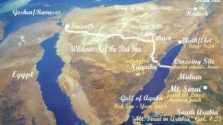 Biblická Archeologie aneb 100% DŮKAZ